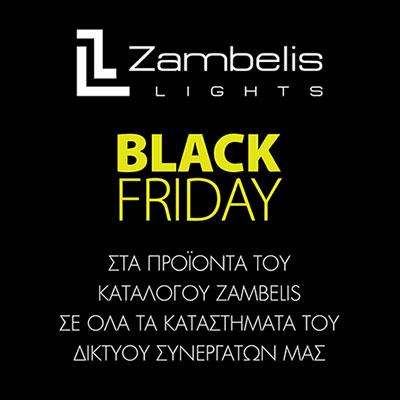 Black Friday στα Φωτιστικά!