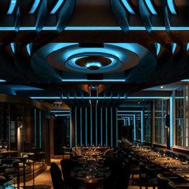 onima-restaurant-london