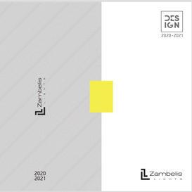 Κατάλογος φωτιστικών 2020
